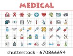 medical thin line icons set.... | Shutterstock .eps vector #670866694