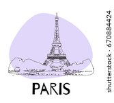 paris hand drawn poster.  | Shutterstock .eps vector #670884424