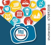 greece country design template. ... | Shutterstock .eps vector #670892038