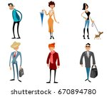 vector illustration of a six... | Shutterstock .eps vector #670894780