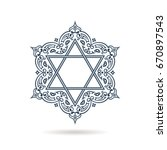 star of david. vector jewish... | Shutterstock .eps vector #670897543