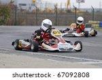 bucharest  romania   october 17 ...   Shutterstock . vector #67092808