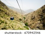 cable car in abha city south... | Shutterstock . vector #670942546