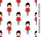 japanese style girl in red... | Shutterstock .eps vector #670951810