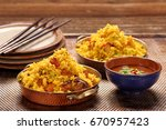 chicken with basmati rice fried ... | Shutterstock . vector #670957423