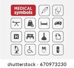 medical symbol set   Shutterstock .eps vector #670973230