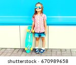 fashion child with skateboard...