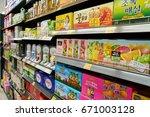 seoul  south korea   circa may  ... | Shutterstock . vector #671003128