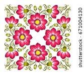 floral background in ukrainian... | Shutterstock .eps vector #671004130