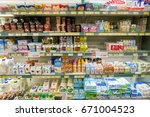seoul  south korea   circa may  ... | Shutterstock . vector #671004523