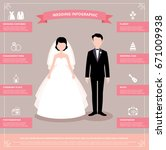 couple of newlyweds groom and... | Shutterstock .eps vector #671009938
