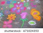 sidewalk chalk art with... | Shutterstock . vector #671024353