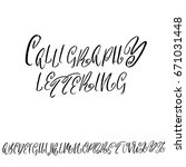 hand drawn elegant calligraphy... | Shutterstock .eps vector #671031448
