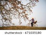 vietnam landscape. blossoming... | Shutterstock . vector #671035180