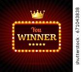 you win success achievement... | Shutterstock . vector #671043838