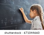 tough day at school  cute child ... | Shutterstock . vector #671044660