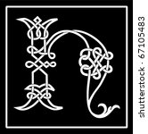 Raster Of A Celtic Knot Work...