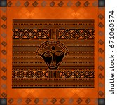 african culture symbolic... | Shutterstock .eps vector #671060374