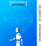 artificial intelligence  ai ... | Shutterstock .eps vector #671060710