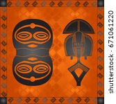 african culture symbolic...   Shutterstock .eps vector #671061220