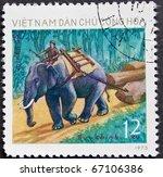 vietnam   circa 1973  a stamp... | Shutterstock . vector #67106386