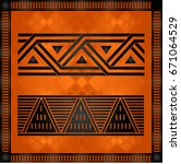 african culture symbolic... | Shutterstock .eps vector #671064529