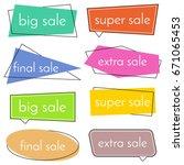 set of eight sale vector bannes ... | Shutterstock .eps vector #671065453
