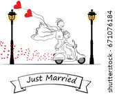 just married cartoon | Shutterstock .eps vector #671076184