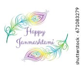 happy janmashtami  indian feast ... | Shutterstock .eps vector #671083279