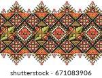 embroidered good like handmade...   Shutterstock .eps vector #671083906
