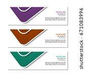 banner template. vector. | Shutterstock .eps vector #671083996