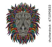 mask. vector lion of patterns... | Shutterstock .eps vector #671090833