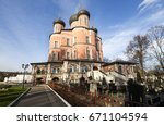 moscow  russia   october 25 ... | Shutterstock . vector #671104594