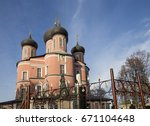 moscow  russia   october 25 ... | Shutterstock . vector #671104648