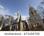 moscow  russia   october 25 ... | Shutterstock . vector #671104720