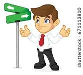 businessman choosing direction... | Shutterstock .eps vector #671113810