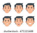 man face emotive icons. smiling ... | Shutterstock . vector #671121688