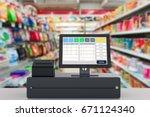 3d rendering point of sale... | Shutterstock . vector #671124340