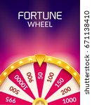 wheel of fortune lottery luck... | Shutterstock .eps vector #671138410
