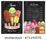 ice cream cafe or restaurant... | Shutterstock .eps vector #671143570