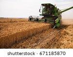 combine harvester agriculture...   Shutterstock . vector #671185870