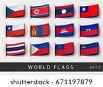 vector set of flag labels of... | Shutterstock .eps vector #671197879