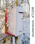 English Country Post Box In Th...