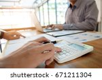 administrator business man... | Shutterstock . vector #671211304