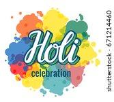 vector sign holi indian....   Shutterstock .eps vector #671214460