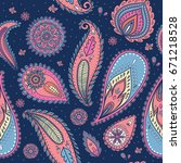 vector abstract paisley and... | Shutterstock .eps vector #671218528