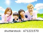 outdoor portrait of a happy... | Shutterstock . vector #671221570