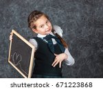 portrait of happy little... | Shutterstock . vector #671223868