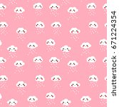vector seamless pattern with... | Shutterstock .eps vector #671224354