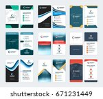 collection of vertical business ... | Shutterstock .eps vector #671231449